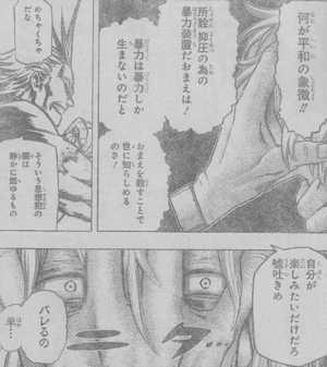 僕のヒーローアカデミア 19話 画バレ感想03.JPG
