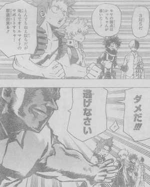 僕のヒーローアカデミア 19話 画バレ感想06.JPG