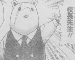 僕のヒーローアカデミア 19話 画バレ感想08.JPG