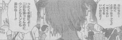 僕のヒーローアカデミア第12話02